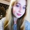 Алина, 16, г.Полтава
