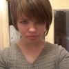 Кристина, 22, Троїцьке