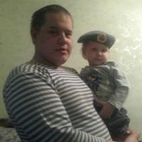 Александр, 30 лет, Близнецы, Ульяновск