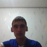 Владислав, 24 года, Рак, Чебоксары