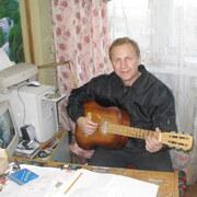 владимир 68 Петропавловск-Камчатский