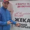 Евгений, 33, г.Нижний Тагил
