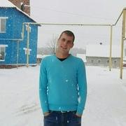 Сергей 28 Великие Луки