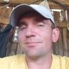 Александр, 34, г.Красноград