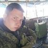 Максим, 23, г.Верхотурье