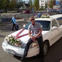 Витястый Егорьевск, 24 года, Телец, Москва