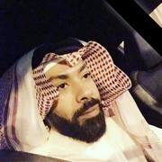 Mohammed 51 Джидда
