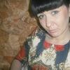 Anastasia, 33, Kaltan