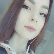 Анастасия 18 Уфа