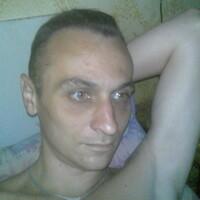 Свободный, 46 лет, Водолей, Пермь