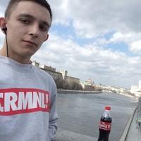 Ярослав, 22 года, Водолей, Москва
