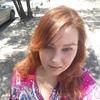 Рыжик, 33, г.Алматы́