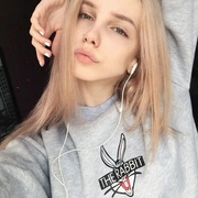 Лили 17 Астана