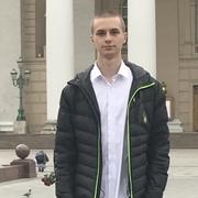 Максим 18 Москва