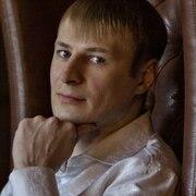 Александр 30 Ханты-Мансийск
