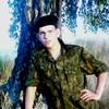 Юрий, 34, г.Далматово