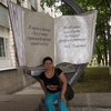Людмила, 39, г.Белокуракино