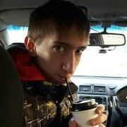 Александр 26 лет (Лев) хочет познакомиться в Кызыле