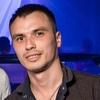 Саша, 28, г.Каменское