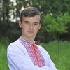 Денис, 17, г.Кременчуг