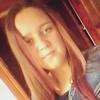 Вікторія, 17, г.Ямполь