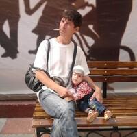 Андрей, 37 лет, Водолей, Томск