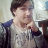 Серёжа, 19, Дніпро́
