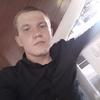 Yaroslav, 21, Ussurijsk