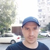 Григорий, 33, г.Луганск