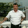 Сергей, 44, г.Евпатория
