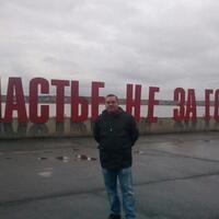 Дмитрий, 41 год, Водолей, Екатеринбург