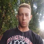 Денис 21 Гомель