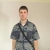 Руслан, 35, г.Сургут