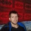 Ivan Javoronkov, 21, Bogorodsk