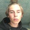 Лёша Ягодка, 18, г.Барнаул