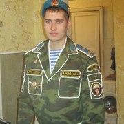 Алексей 27 Сарапул