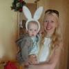 Наталья, 38, г.Гродно