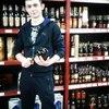 Вiтя, 21, г.Хуст