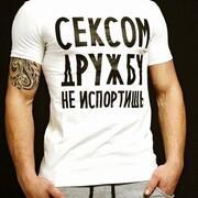 Александр 56 Москва