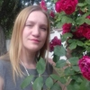 Надежда Жуйко, 36, г.Жлобин