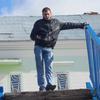Александр, 29, г.Починки