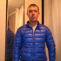 Иван, 32 года, Овен, Климовск