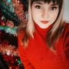 Alina, 17, Dnipropetrovsk