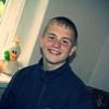 Сергей, 21, г.Фряново