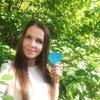 Елена, 37, г.Иркутск