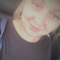 Ольга, 27 лет, Стрелец, Подольск