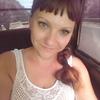 Екатерина, 35, г.Железногорск