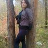 Эльмира Имамиева, 27, г.Казань