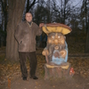 виктор, 47, г.Великая Александровка
