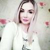 Aлина, 29, г.Киев